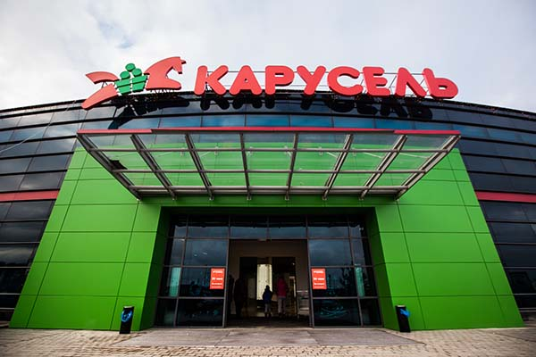 Реанимировать нельзя закрыть: Х5 Retail Group переделает гипермаркеты «Карусель» в «Перекрестки»